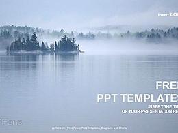 湖边美景PPT