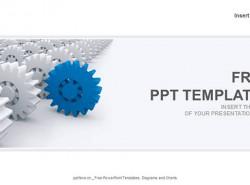 机械商务PPT