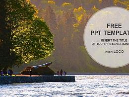 旅游山水PPT