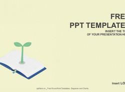 读后感PPT下载