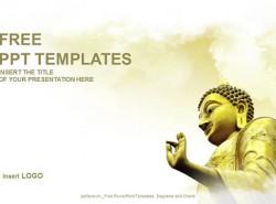 佛教PPT
