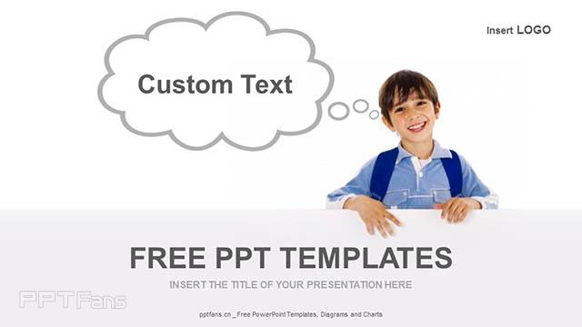 课件PPT下载_预览图1