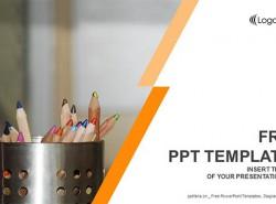 美术课件PPT