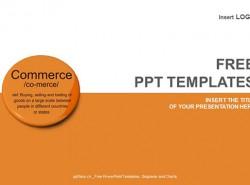 商务通用PPT模板