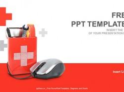电脑维修PPT