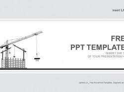 建筑PPT