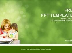 温馨的家庭介绍-我们是一家人PPT下载