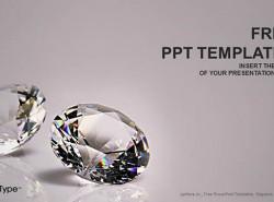 珠宝首饰PPT