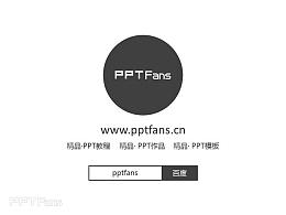 花朵小清新PPT模板