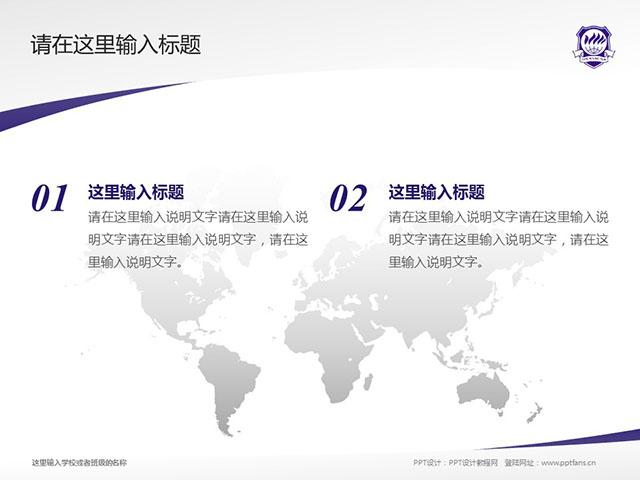 福州黎明职业技术学院PPT模板下载_幻灯片预览图12