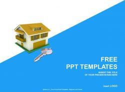 立体房屋PPT模板下载