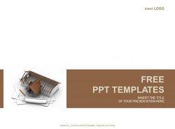 房地产项目PPT模板标准