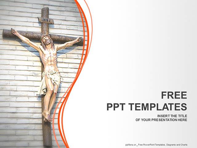 基督十字架PPT模板下载_预览图1