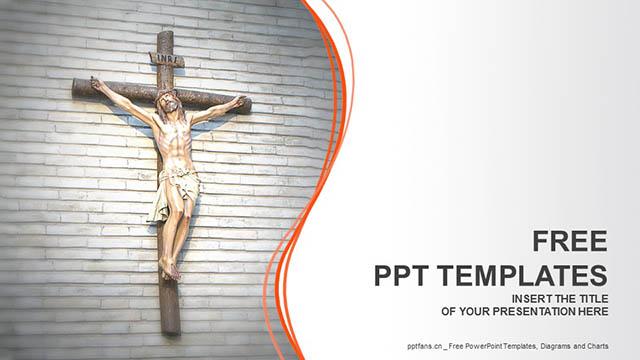 基督十字架PPT模板下载_预览图5