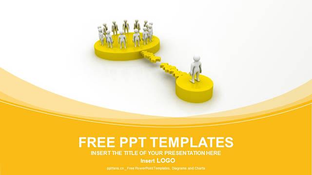 团队合作关系黄色PPT模板_预览图4