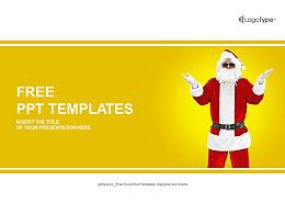 圣诞老人PPT模板下载