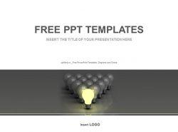 领导理念PPT模板下载