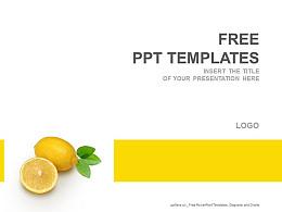 新鮮的檸檬介紹PPT模板下載