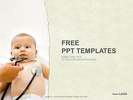 儿童医疗PPT模板