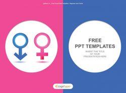 男生女生PPT模板下载