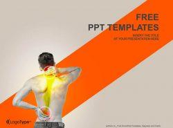 背部疾病PPT模板下载