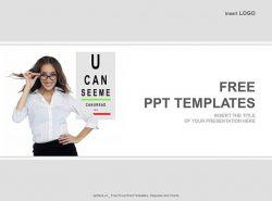 眼镜PPT模板下载