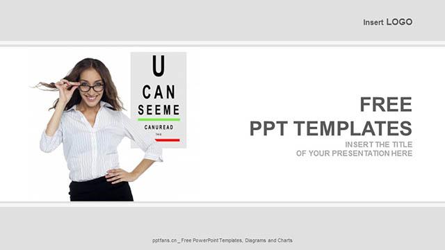 眼镜PPT模板下载_预览图4
