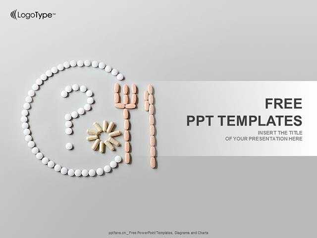 食品添加剂PPT模板_预览图1