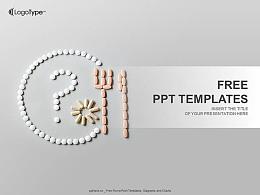 食品添加劑PPT模板
