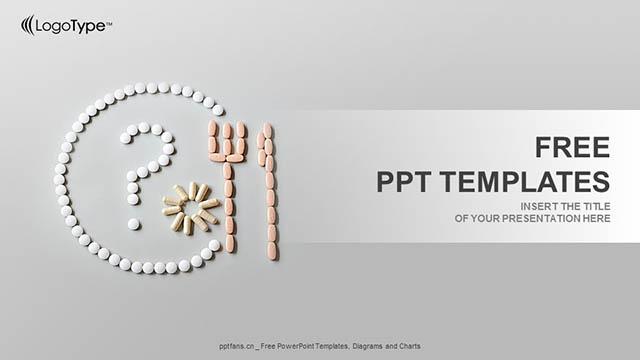 食品添加剂PPT模板_预览图5