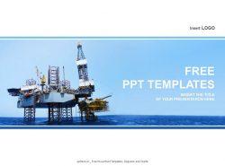 海上自升式钻井平台行业PPT模板