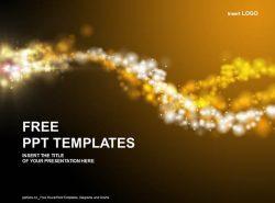 金黄色的光PPT模板下载