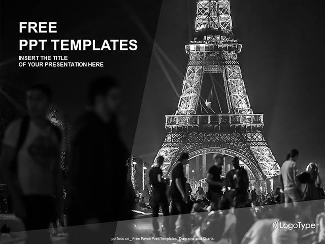 夜色中的埃菲尔铁塔黑白PPT模板下载_预览图1