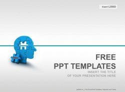 头部拼图PPT模板下载