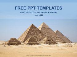 古埃及金字塔PPT模板下载