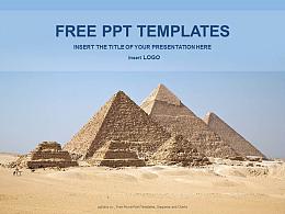 古埃及金字塔PPT模板下載