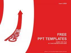 表示利润增长的红色箭头PPT
