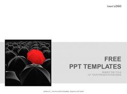 黑伞中的红伞PPT模板下载