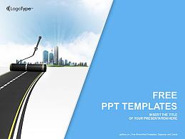 道路建设PPT模板下载