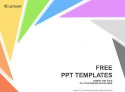 旋转三角形PPT模板下载