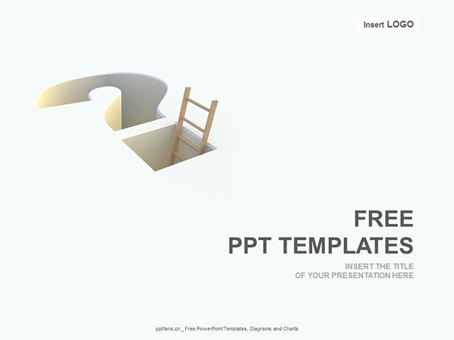 问题解决方案PPT模板下载_预览图1
