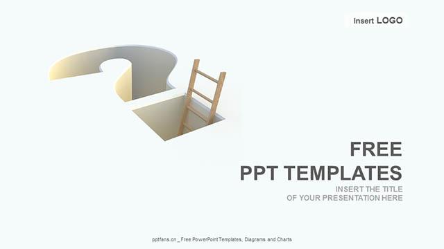 问题解决方案PPT模板下载_预览图4