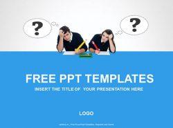 学习的疑问PPT模板下载