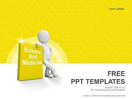 醫學與科學PPT模板下載