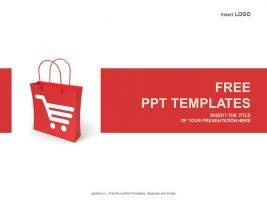 购物袋PPT模板下载