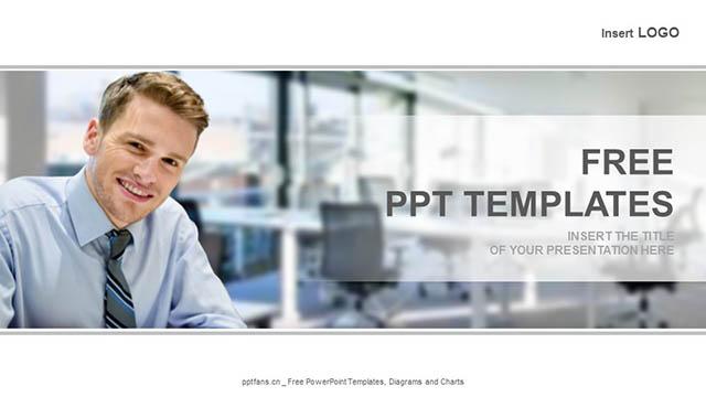 微笑的商人PPT模板下载_预览图4