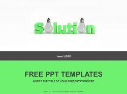 解决方案PPT模板下载