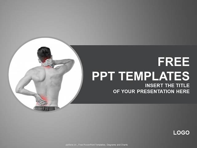 运动损伤PPT模板下载_预览图1