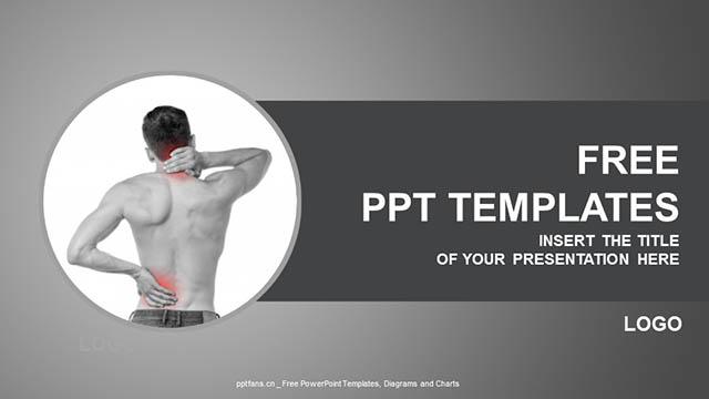 运动损伤PPT模板下载_预览图4