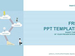 职场成功之道PPT模板下载